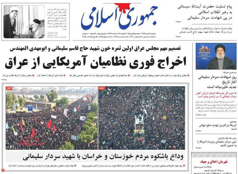 عناوین اخبار روزنامه جمهوری اسلامی در روز دوشنبه ۱۶ دی
