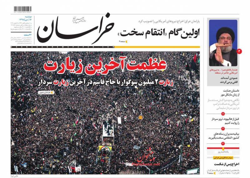 عناوین اخبار روزنامه خراسان در روز دوشنبه ۱۶ دی :