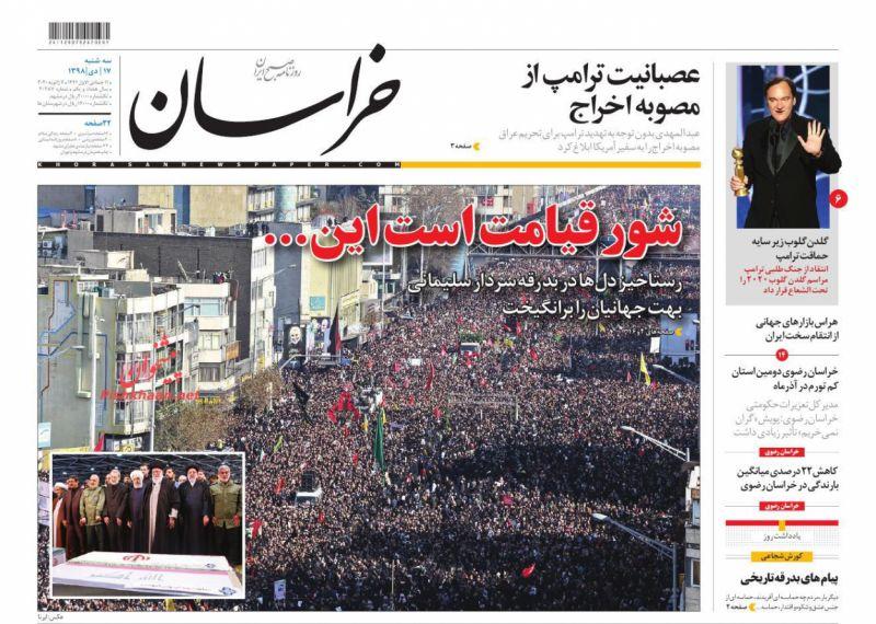 عناوین اخبار روزنامه خراسان در روز سهشنبه ۱۷ دی