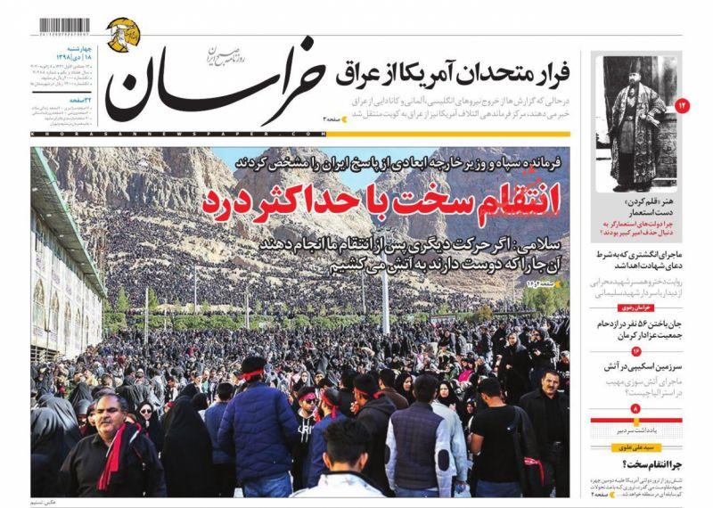 عناوین اخبار روزنامه خراسان در روز چهارشنبه ۱۸ دی