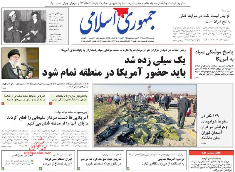 عناوین اخبار روزنامه جمهوری اسلامی در روز پنجشنبه ۱۹ دی :