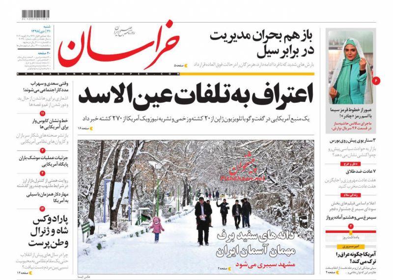 عناوین اخبار روزنامه خراسان در روز شنبه ۲۱ دی