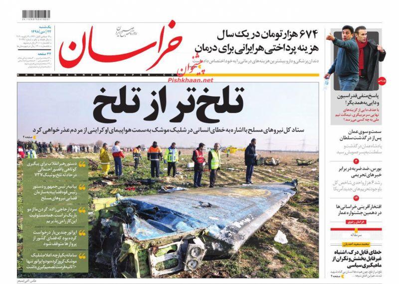 عناوین اخبار روزنامه خراسان در روز یکشنبه ۲۲ دی