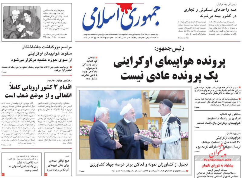 عناوین اخبار روزنامه جمهوری اسلامی در روز چهارشنبه ۲۵ دی