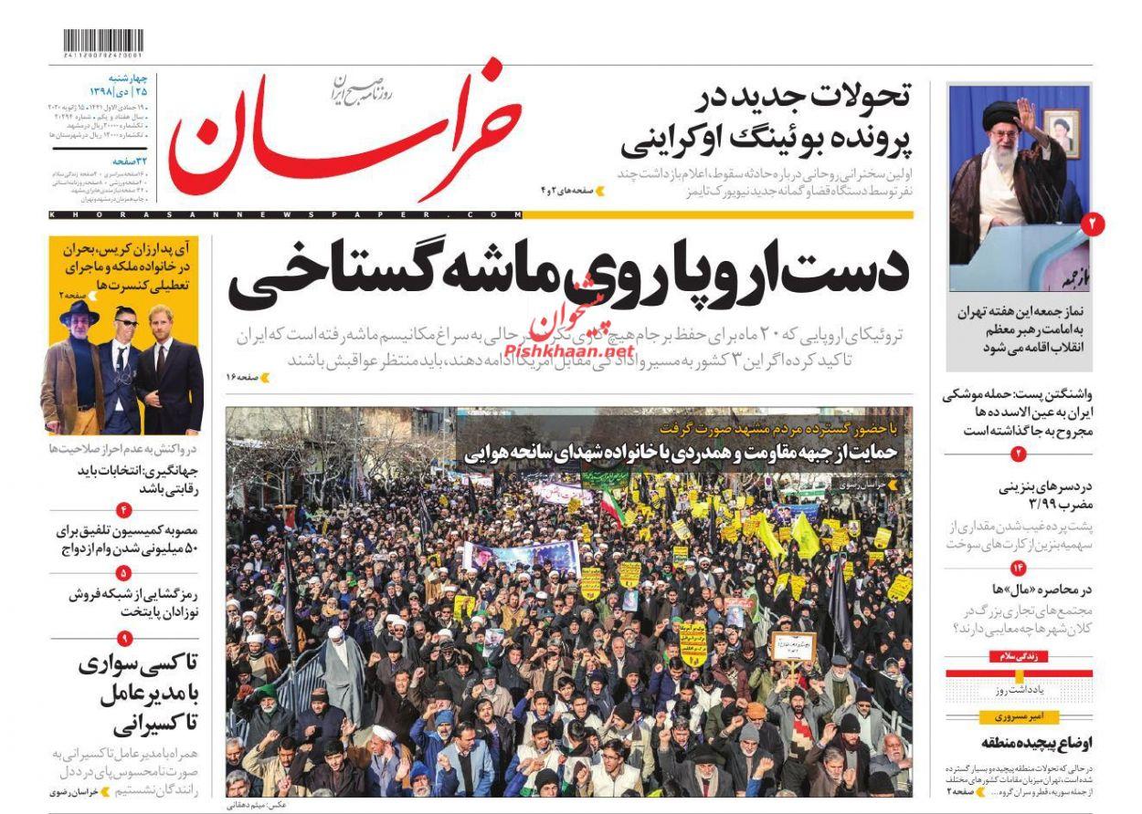 عناوین اخبار روزنامه خراسان در روز چهارشنبه ۲۵ دی :
