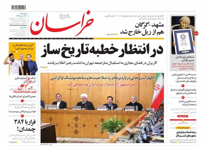 عناوین اخبار روزنامه خراسان در روز پنجشنبه ۲۶ دی