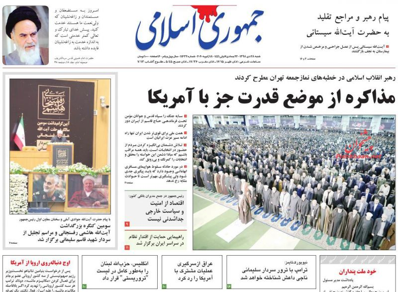 عناوین اخبار روزنامه جمهوری اسلامی در روز شنبه ۲۸ دی