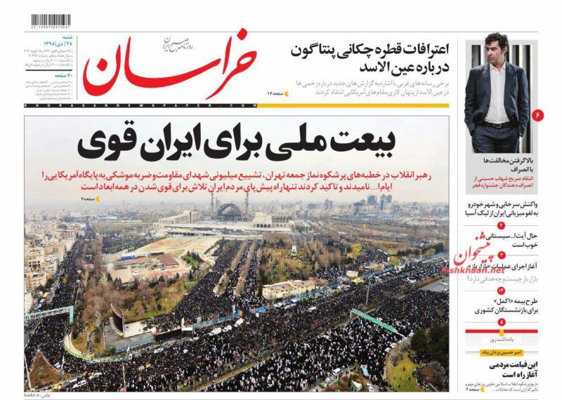 عناوین اخبار روزنامه خراسان در روز شنبه ۲۸ دی