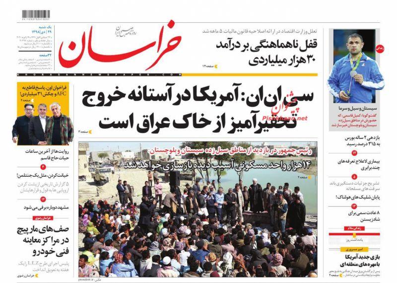 عناوین اخبار روزنامه خراسان در روز یکشنبه ۲۹ دی :