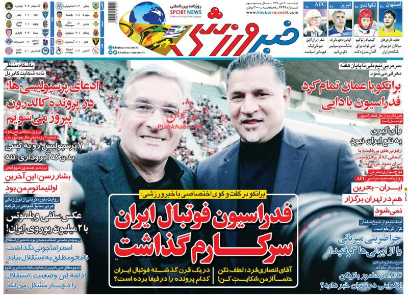 عناوین اخبار روزنامه خبر ورزشی در روز دوشنبه ۳۰ دی