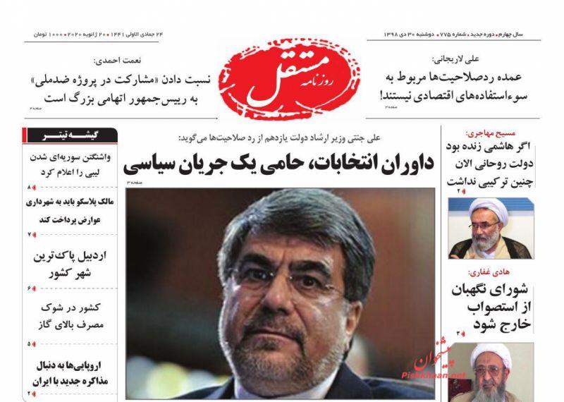 عناوین اخبار روزنامه مستقل در روز دوشنبه ۳۰ دی
