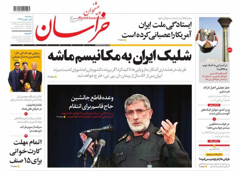 عناوین اخبار روزنامه خراسان در روز سهشنبه ۱ بهمن