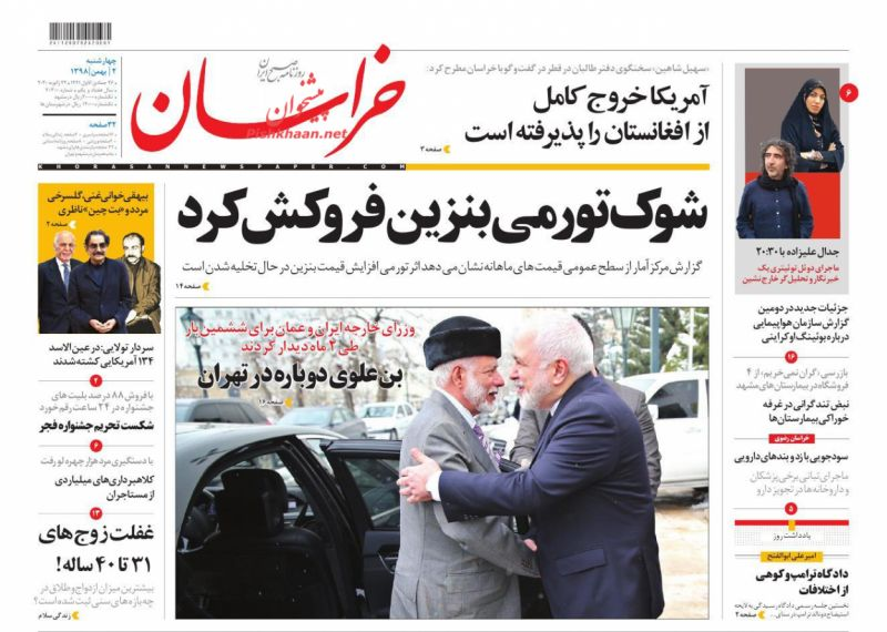 عناوین اخبار روزنامه خراسان در روز چهارشنبه ۲ بهمن :