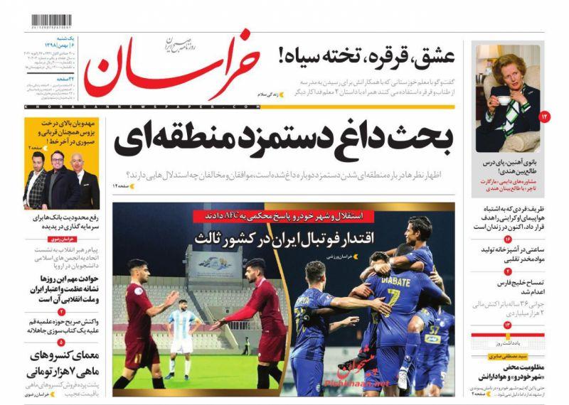 عناوین اخبار روزنامه خراسان در روز یکشنبه ۶ بهمن