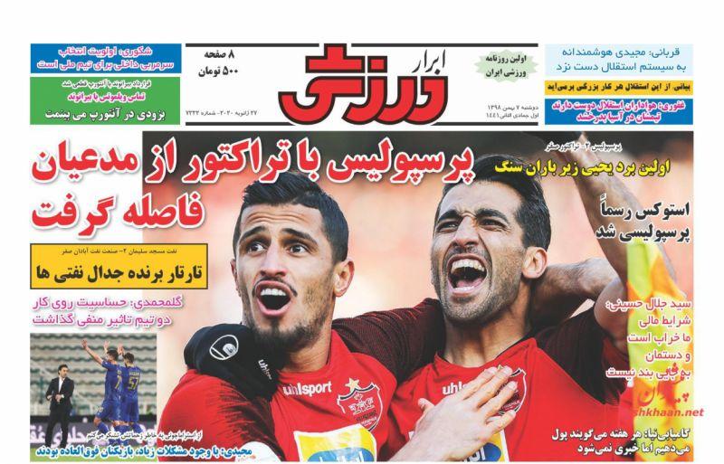 عناوین اخبار روزنامه ابرار ورزشى در روز دوشنبه ۷ بهمن