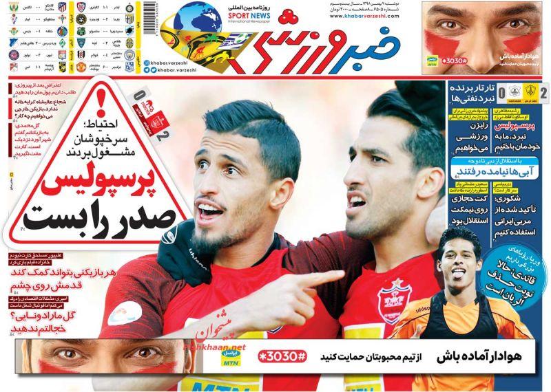 عناوین اخبار روزنامه خبر ورزشی در روز دوشنبه ۷ بهمن