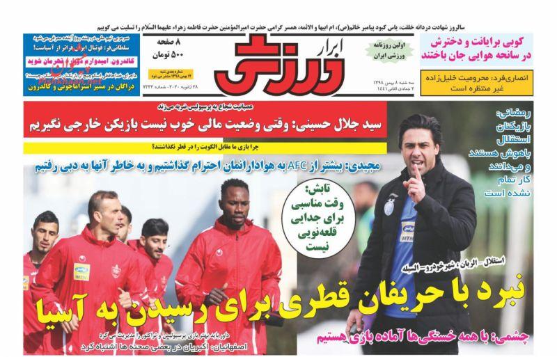 عناوین اخبار روزنامه ابرار ورزشى در روز سهشنبه ۸ بهمن