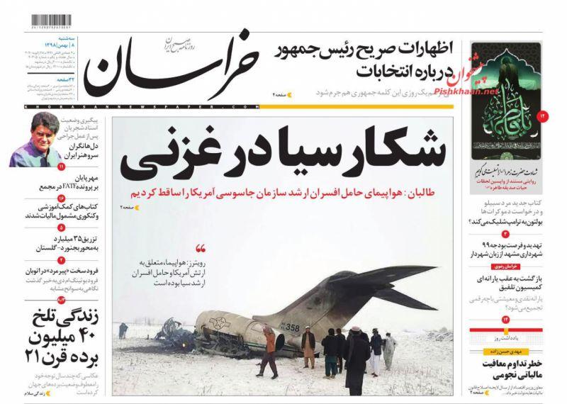 عناوین اخبار روزنامه خراسان در روز سهشنبه ۸ بهمن