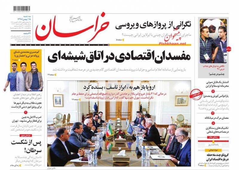 عناوین اخبار روزنامه خراسان در روز سهشنبه ۱۵ بهمن