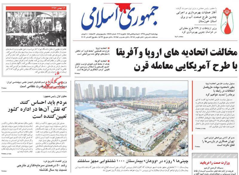 عناوین اخبار روزنامه جمهوری اسلامی در روز چهارشنبه ۱۶ بهمن