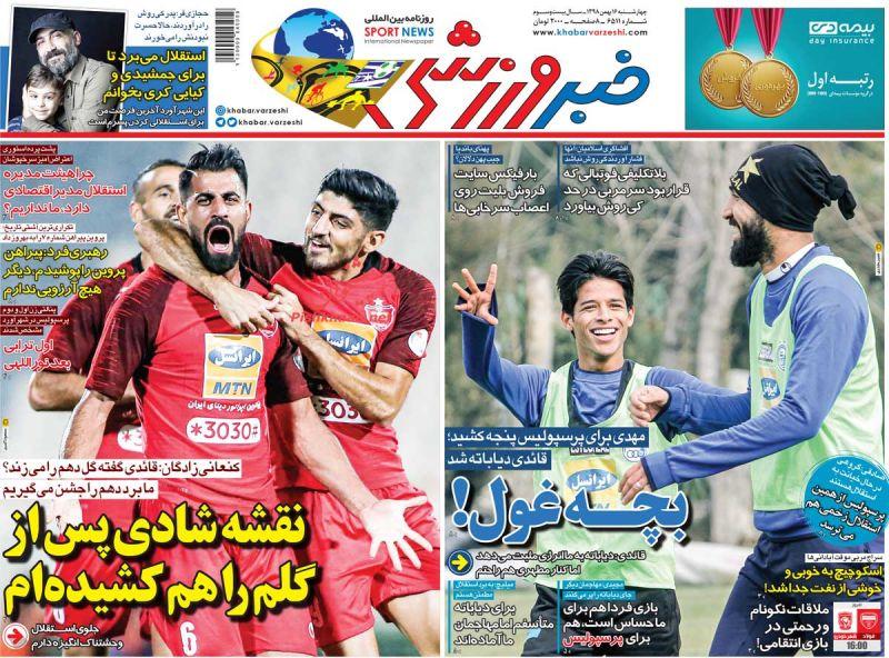 عناوین اخبار روزنامه خبر ورزشی در روز چهارشنبه ۱۶ بهمن