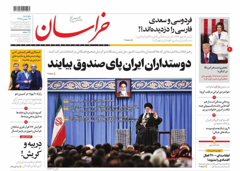 عناوین اخبار روزنامه خراسان در روز پنجشنبه ۱۷ بهمن :