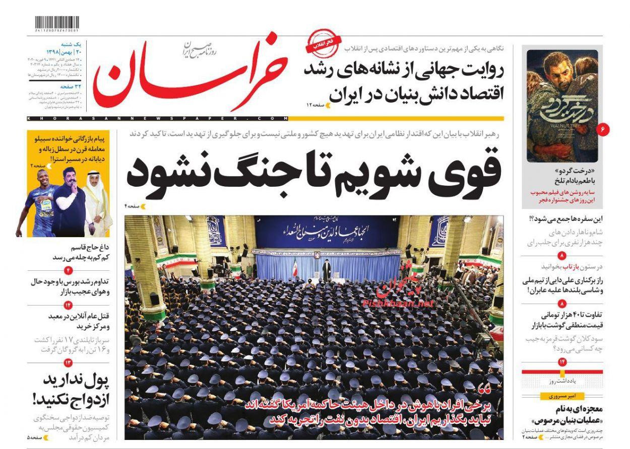 عناوین اخبار روزنامه خراسان در روز یکشنبه ۲۰ بهمن :