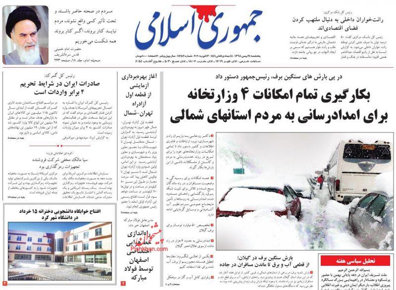 عناوین اخبار روزنامه جمهوری اسلامی در روز پنجشنبه ۲۴ بهمن