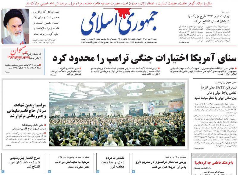 عناوین اخبار روزنامه جمهوری اسلامی در روز شنبه ۲۶ بهمن