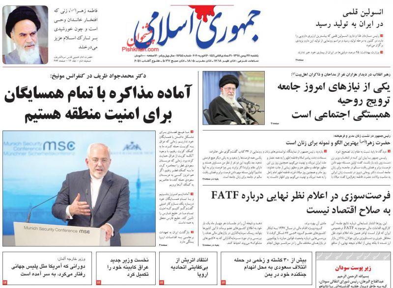 عناوین اخبار روزنامه جمهوری اسلامی در روز یکشنبه ۲۷ بهمن