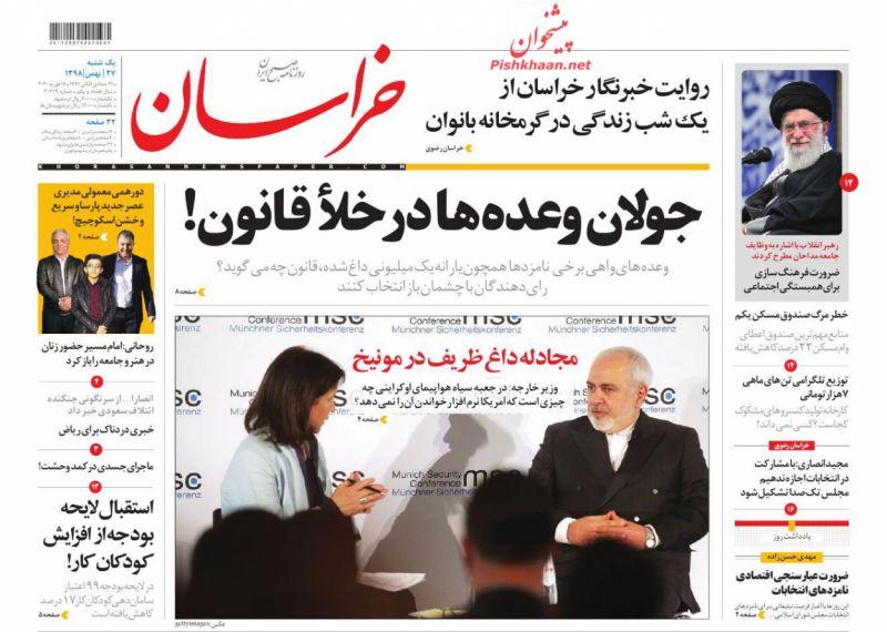 عناوین اخبار روزنامه خراسان در روز یکشنبه ۲۷ بهمن