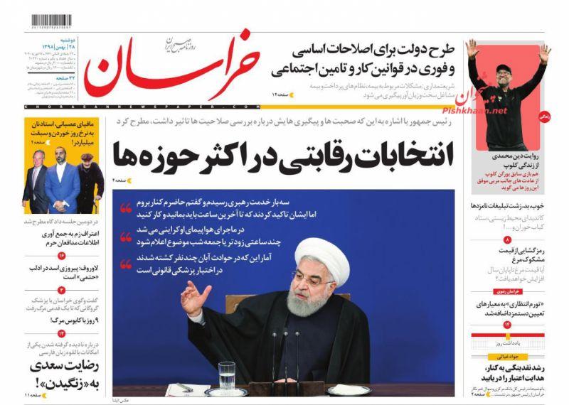 عناوین اخبار روزنامه خراسان در روز دوشنبه ۲۸ بهمن
