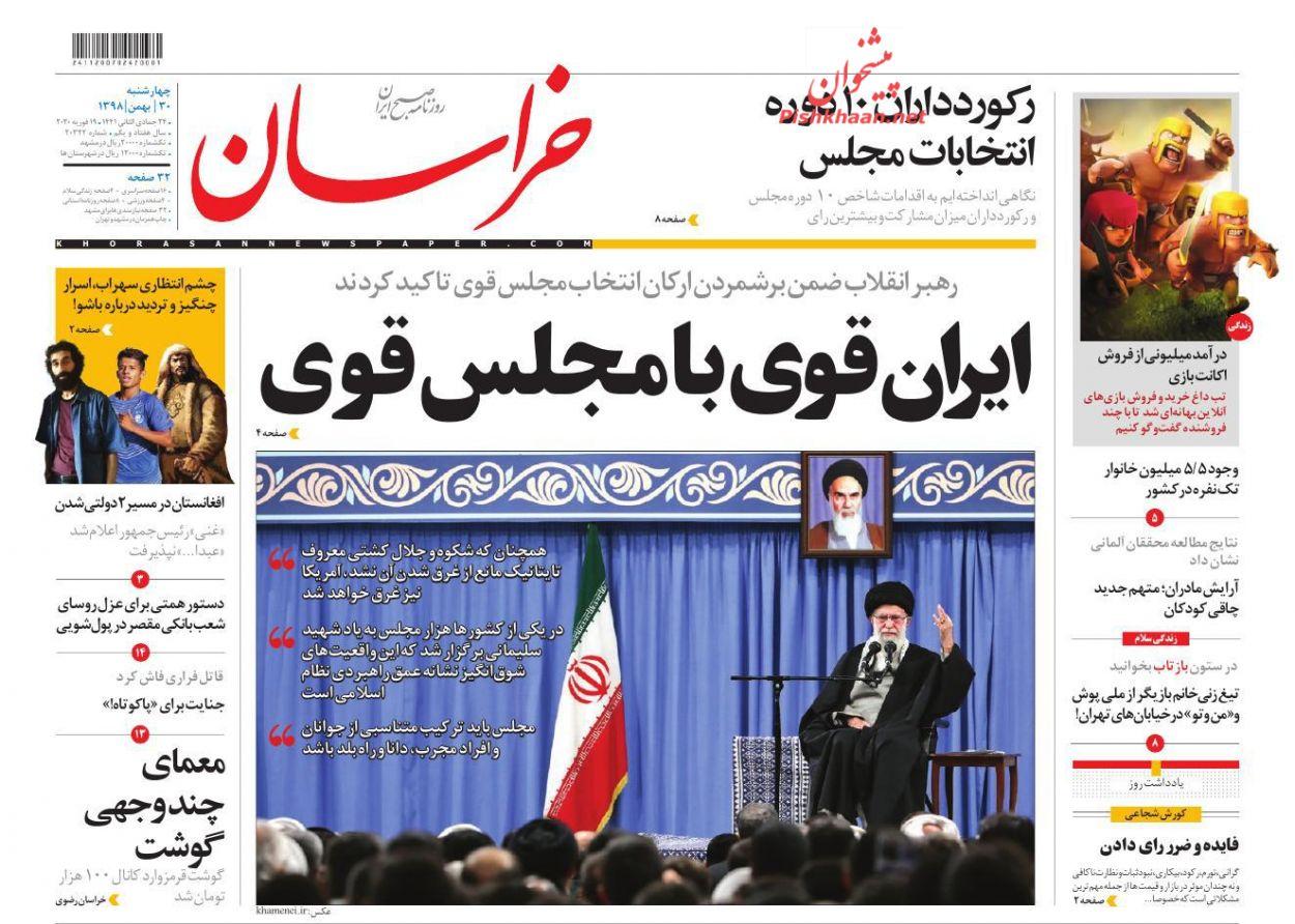 عناوین اخبار روزنامه خراسان در روز چهارشنبه ۳۰ بهمن :