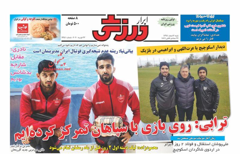 عناوین اخبار روزنامه ابرار ورزشى در روز شنبه ۳ اسفند