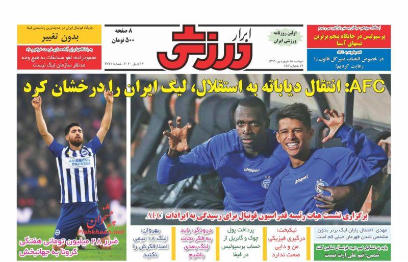 عناوین اخبار روزنامه ابرار ورزشى در روز دوشنبه ۱۸ فروردين