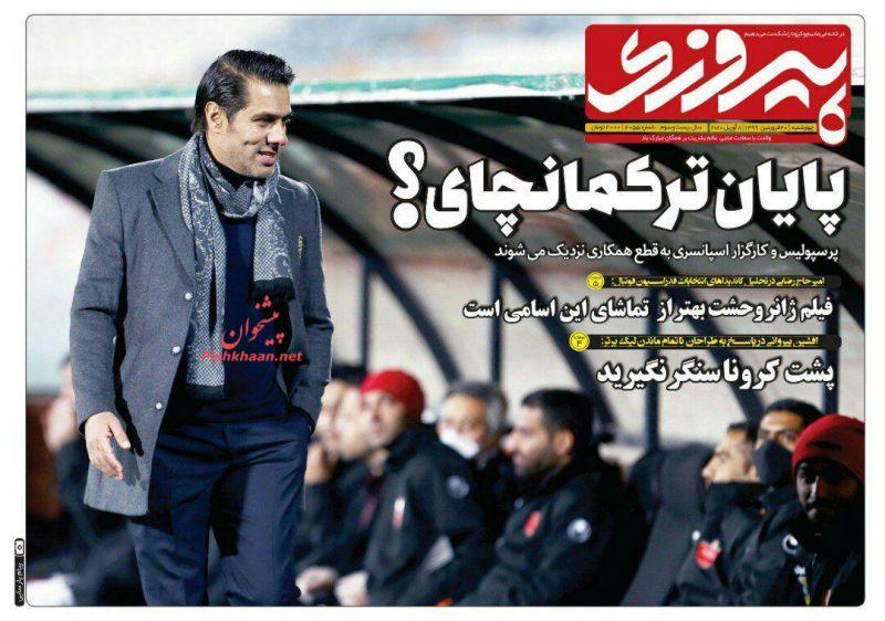 عناوین اخبار روزنامه پیروزی در روز چهارشنبه ۲۰ فروردين :