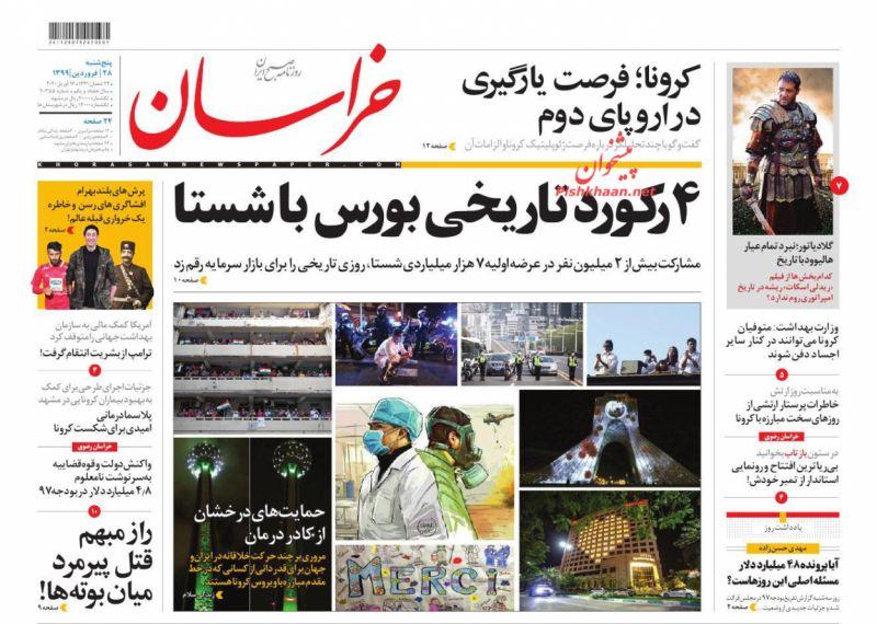 عناوین اخبار روزنامه خراسان در روز پنجشنبه ۲۸ فروردين