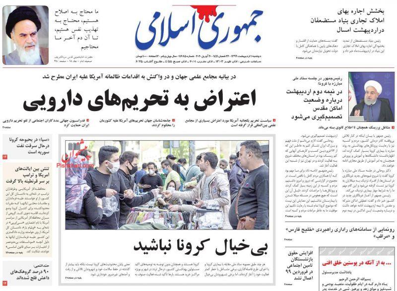 عناوین اخبار روزنامه جمهوری اسلامی در روز دوشنبه ۱ ارديبهشت