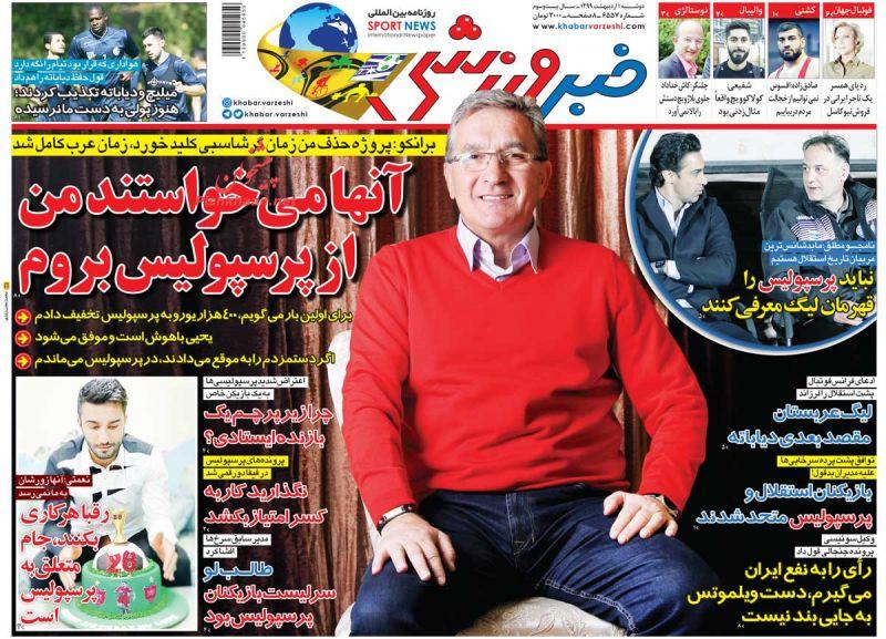 عناوین اخبار روزنامه خبر ورزشی در روز دوشنبه ۱ ارديبهشت