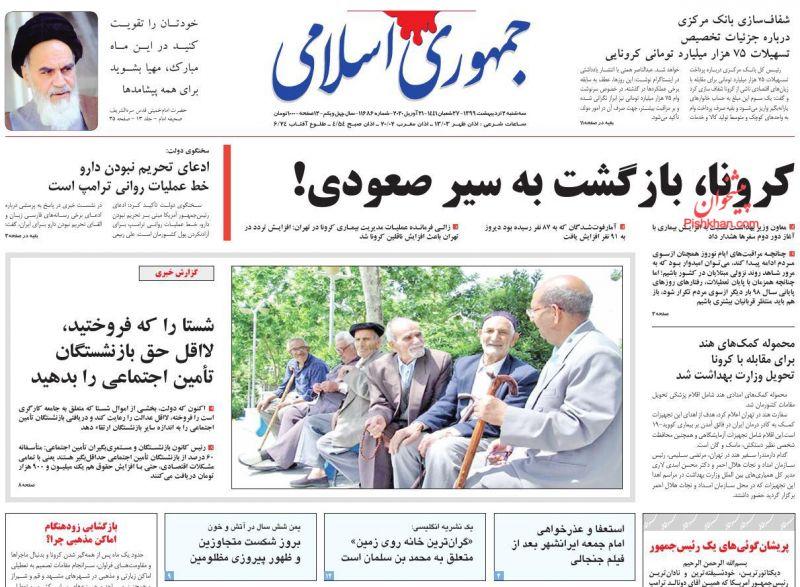 عناوین اخبار روزنامه جمهوری اسلامی در روز سهشنبه ۲ ارديبهشت