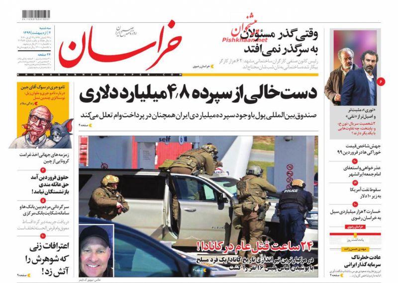 عناوین اخبار روزنامه خراسان در روز سهشنبه ۲ ارديبهشت