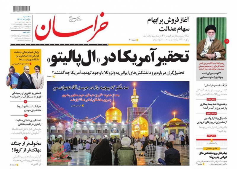 عناوین اخبار روزنامه خراسان در روز سهشنبه ۶ خرداد