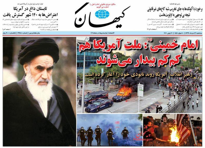 عناوین اخبار روزنامه کيهان در روز سهشنبه ۱۳ خرداد
