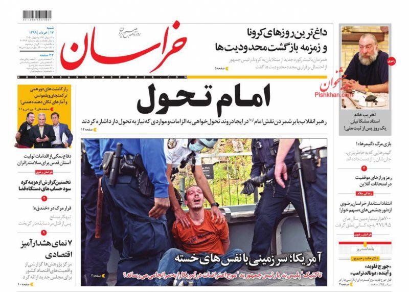 عناوین اخبار روزنامه خراسان در روز شنبه ۱۷ خرداد