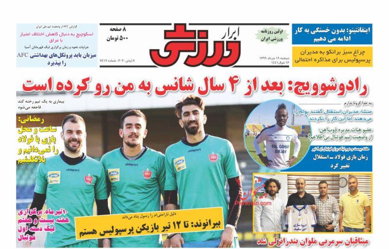 عناوین اخبار روزنامه ابرار ورزشى در روز دوشنبه ۱۹ خرداد