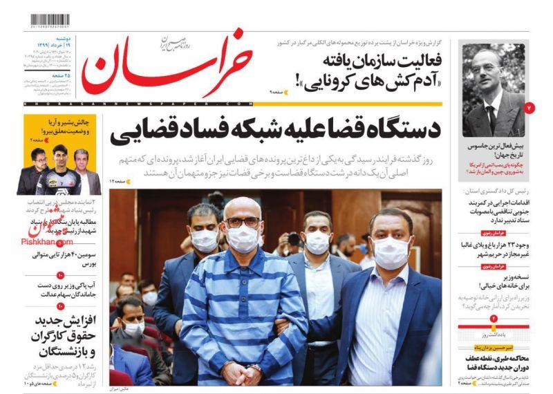 عناوین اخبار روزنامه خراسان در روز دوشنبه ۱۹ خرداد