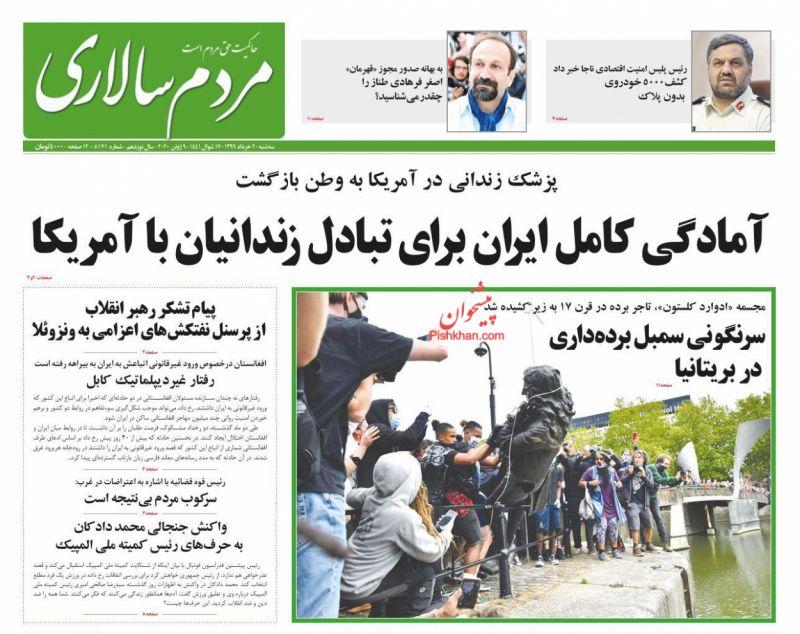 عناوین اخبار روزنامه مردم سالاری در روز سهشنبه ۲۰ خرداد