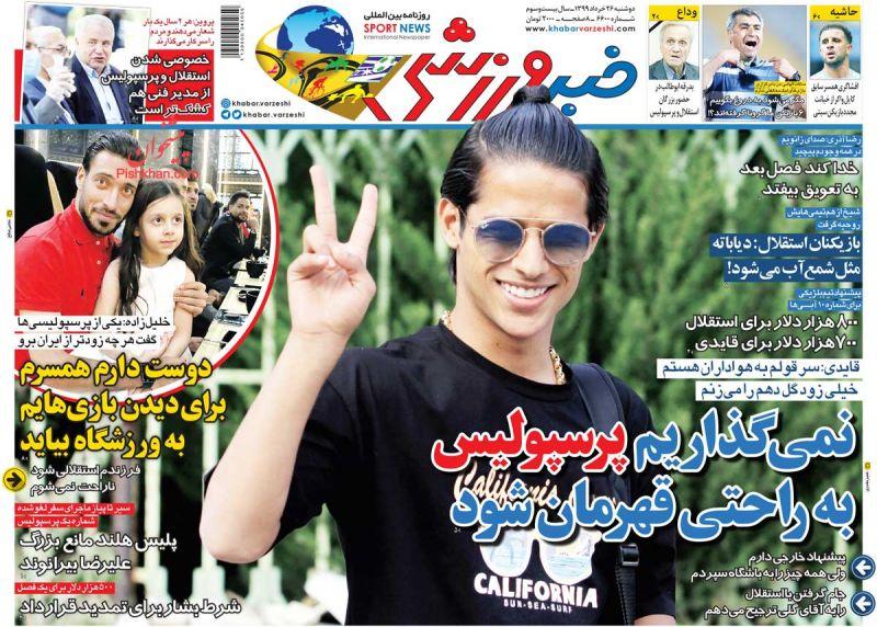 عناوین اخبار روزنامه خبر ورزشی در روز دوشنبه ۲۶ خرداد