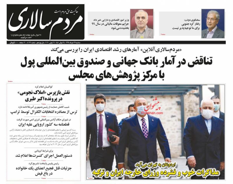 عناوین اخبار روزنامه مردم سالاری در روز سهشنبه ۲۷ خرداد