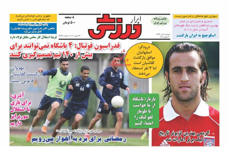 عناوین اخبار روزنامه ابرار ورزشى در روز دوشنبه ۲ تیر
